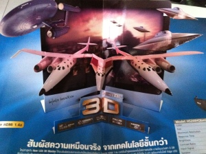 3D Advertising on Magazine
